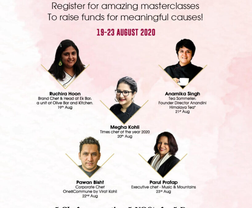 MasterClasses with A Cause